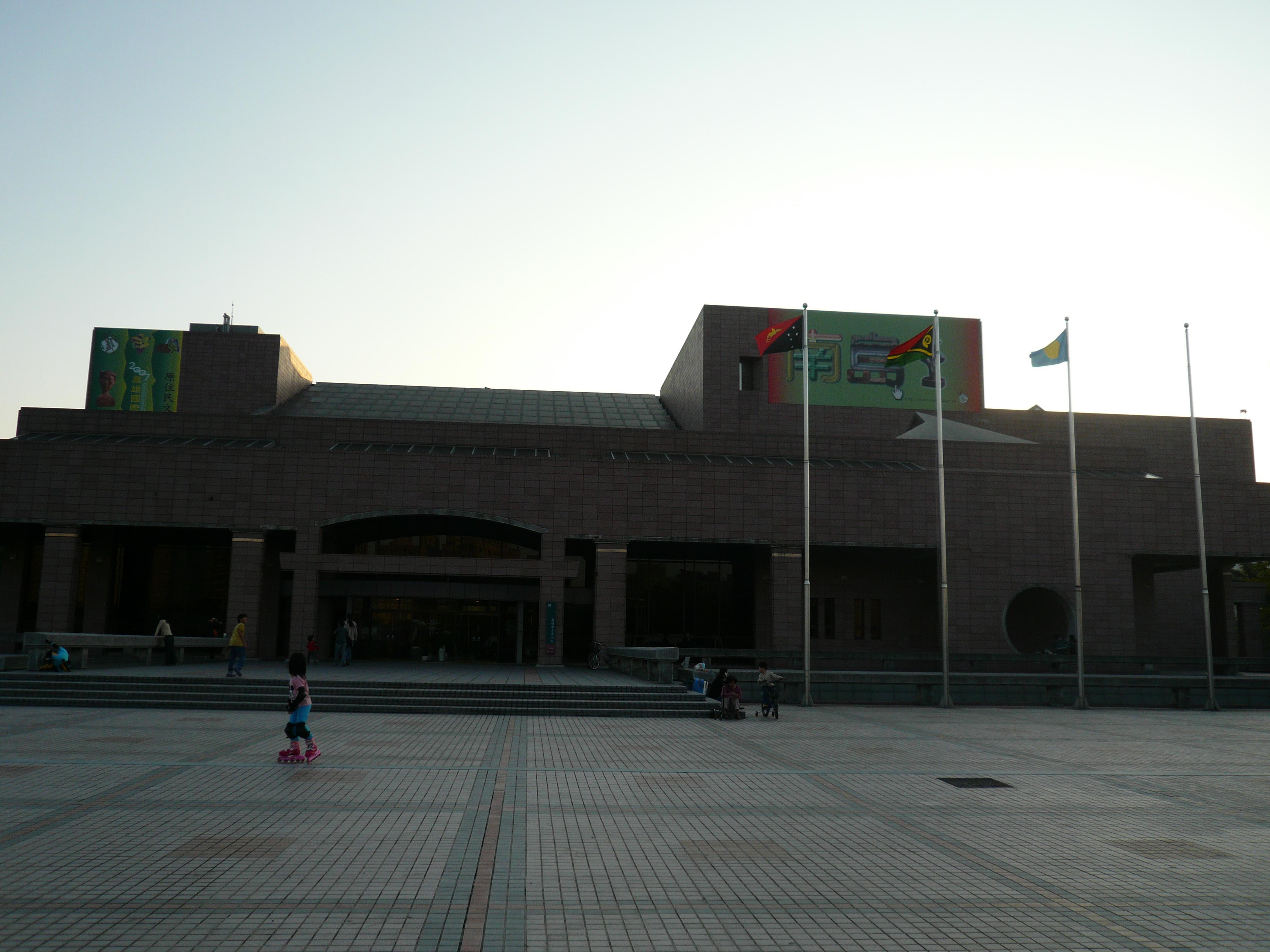 Kaohsiung Museum of Fine Arts 01.jpg