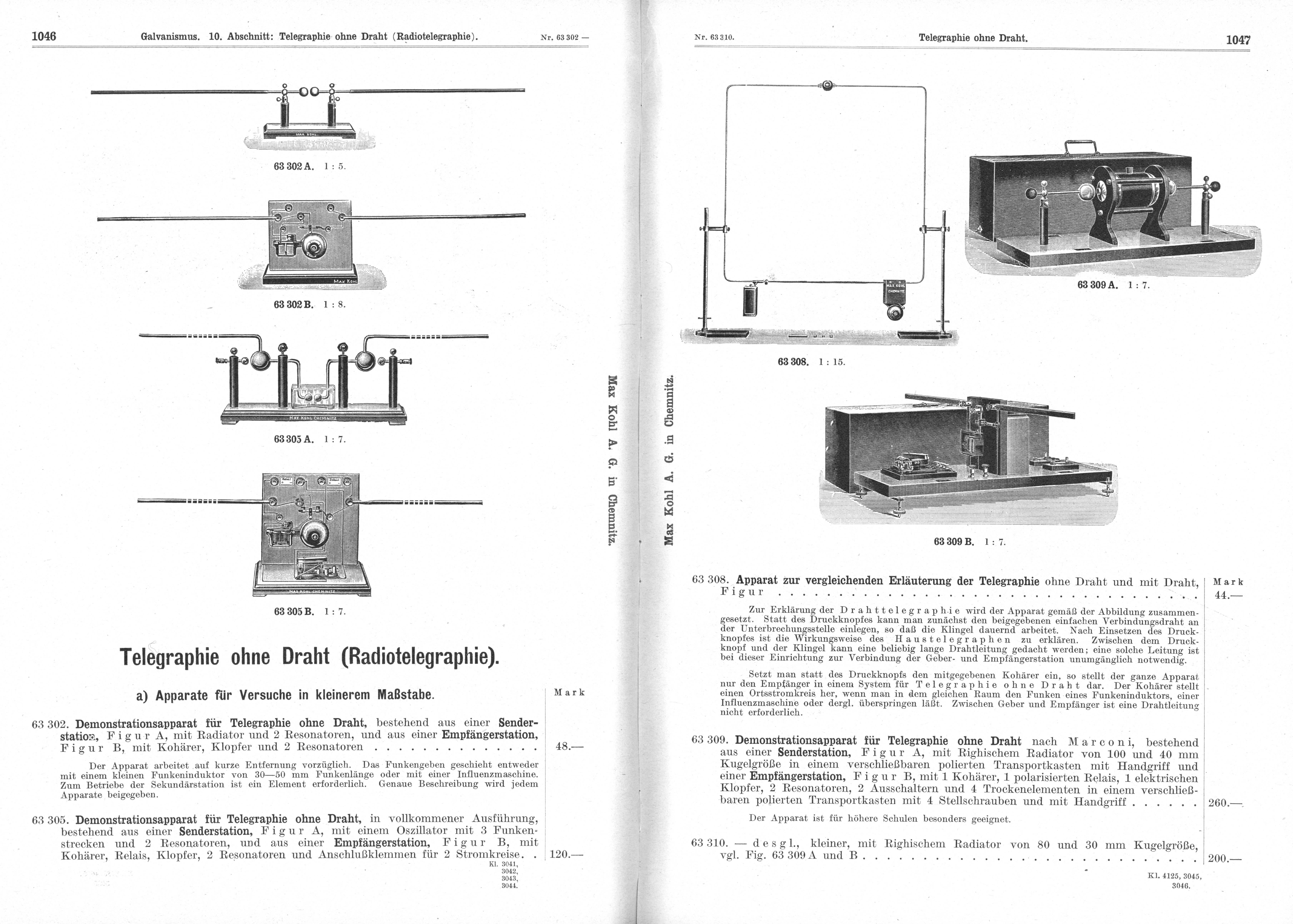 Niedlich Klingelschaltplan 3 Fotos - Schaltplan Serie Circuit ...