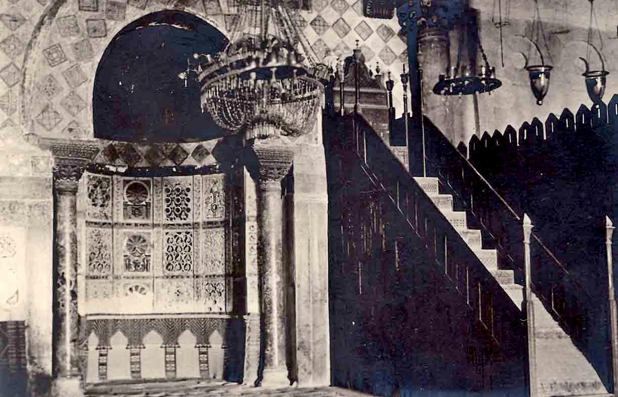Kairouan Mihrab File:mihrab Kairouan 1930.jpg