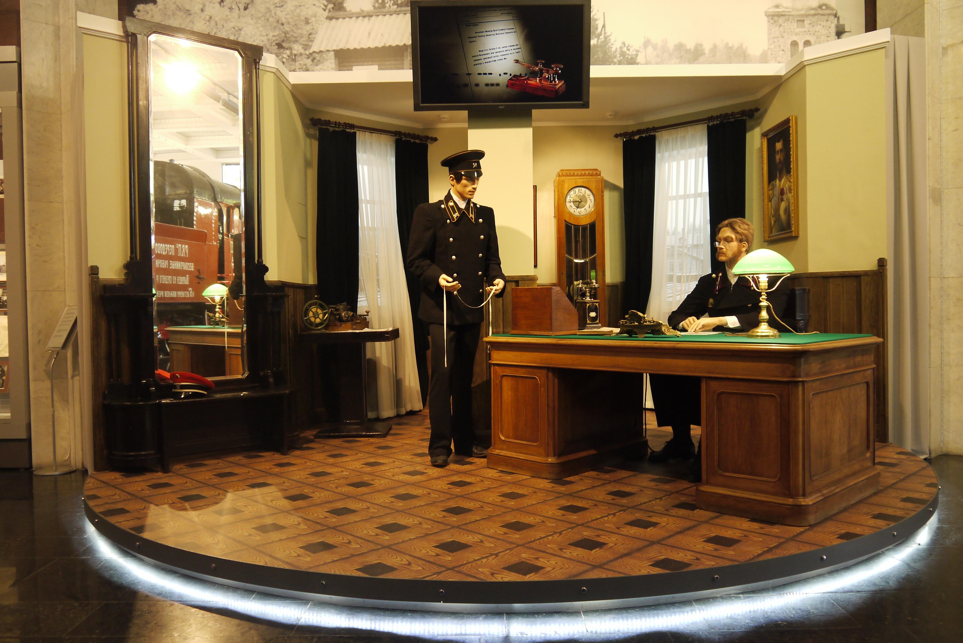 century office. File:Model Of A 19th Century Russian Railway Office.JPG Office