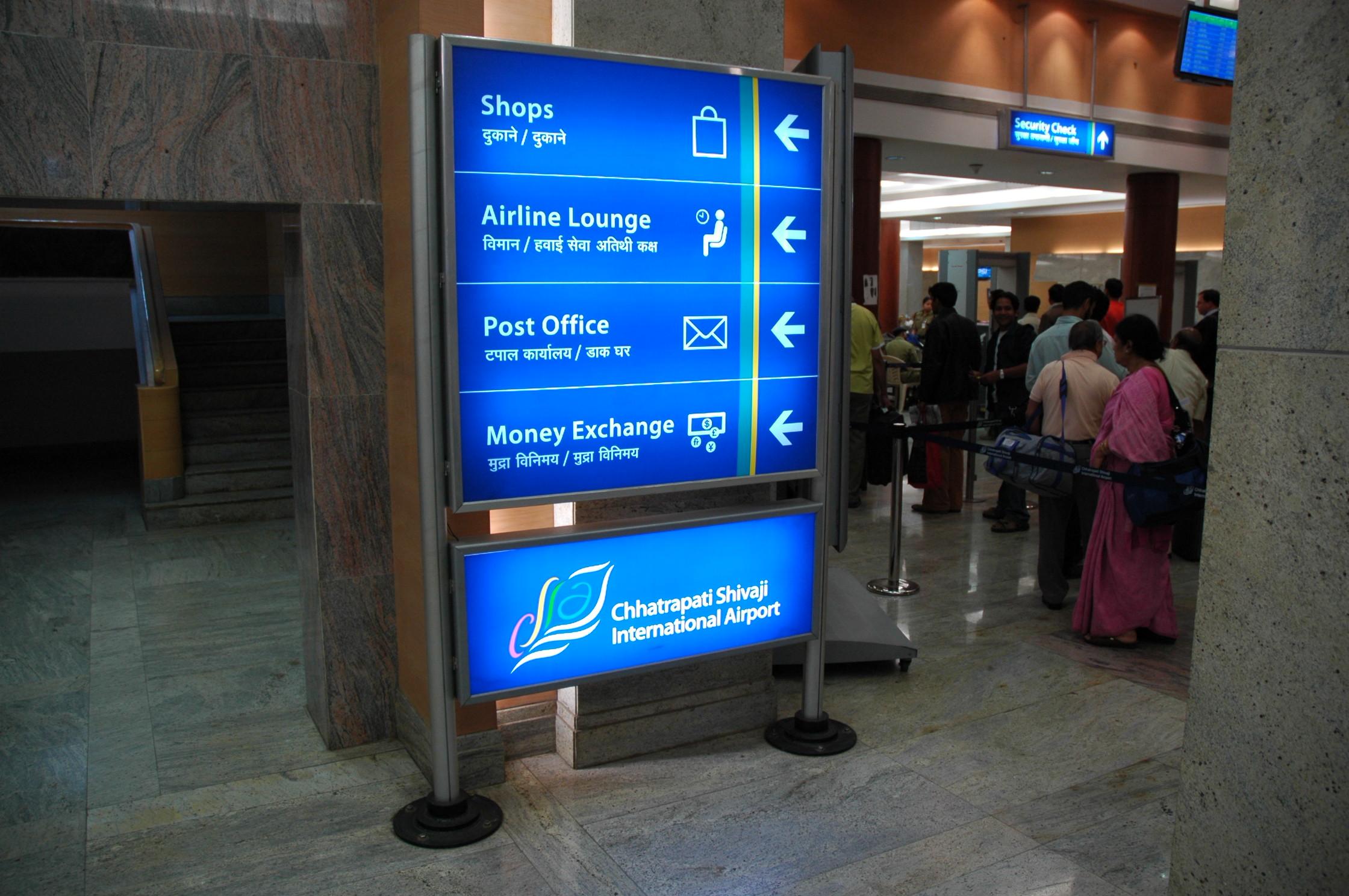 File Mumbai Airport Signage Jpg Wikimedia Commons