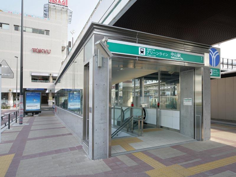 File:Nakayamastation3.jpg
