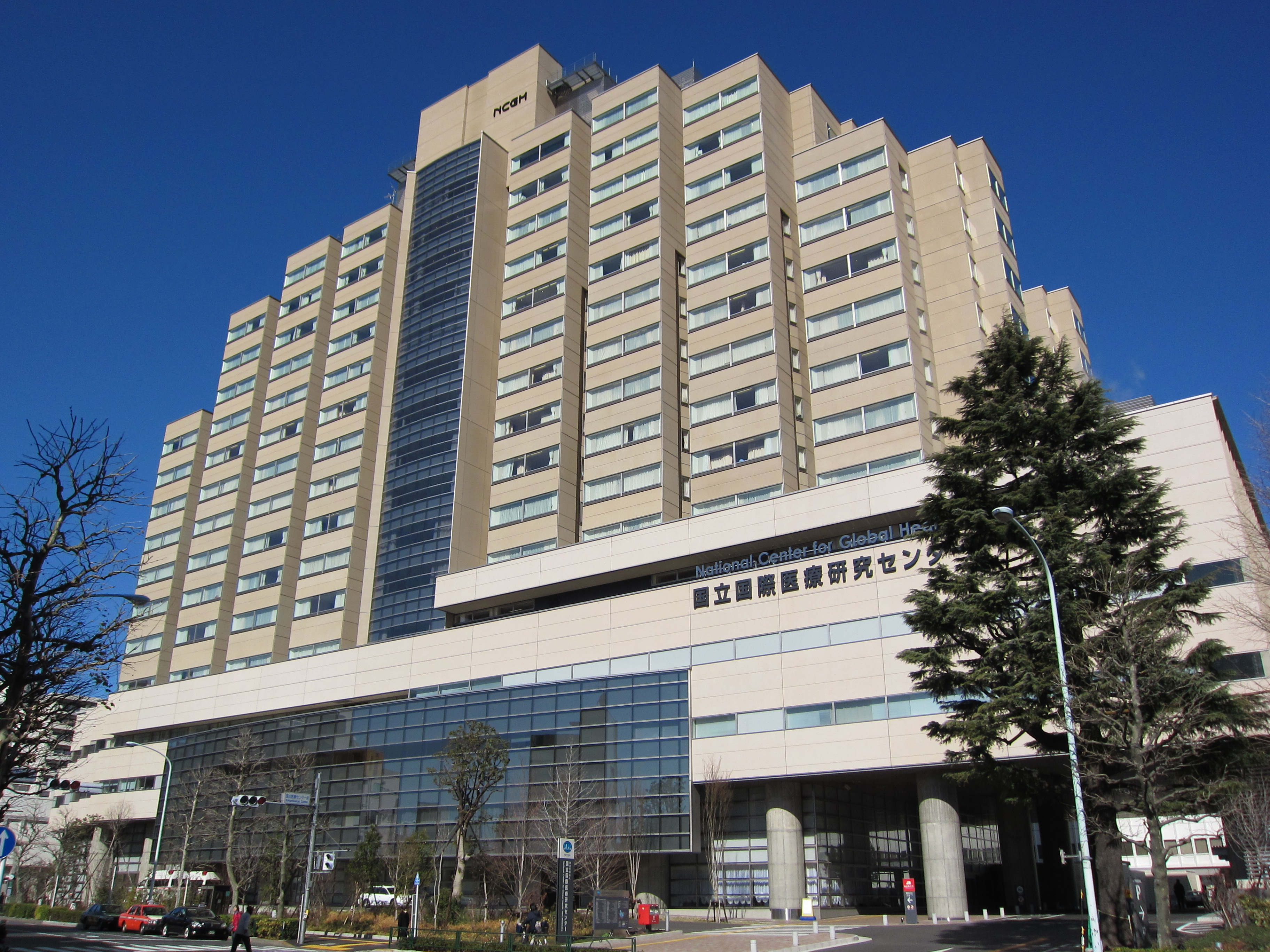 法人 開発 国立 研究 研究 日本 機構 医療 開発