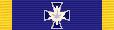 Order of Military Merit (Canada) ribbon (MMM).jpg