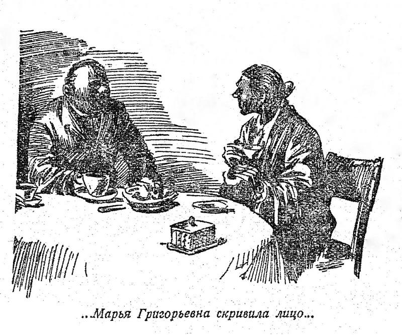Out-of-love potion (Belyaev) 03.jpg