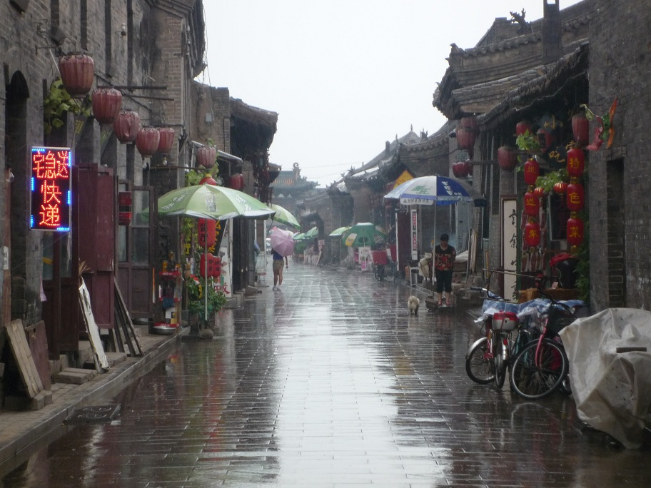 List Of Cars >> Pingyao – Travel guide at Wikivoyage