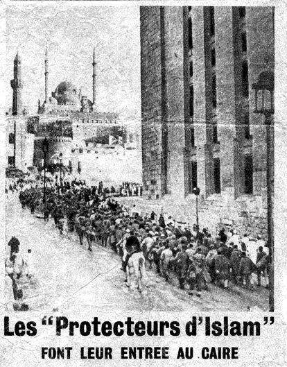 Protectors_of_Islam_-Cairo_January_1942.jpg