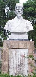 Soubor:Qichun-LiShizhenBust.jpg