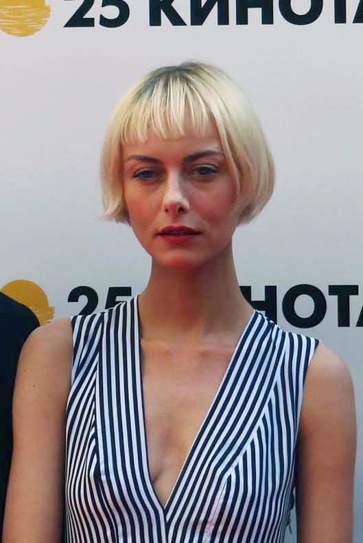Severija Janušauskaitė Zu Asche, Zu Staub (Psycho Nikoros)