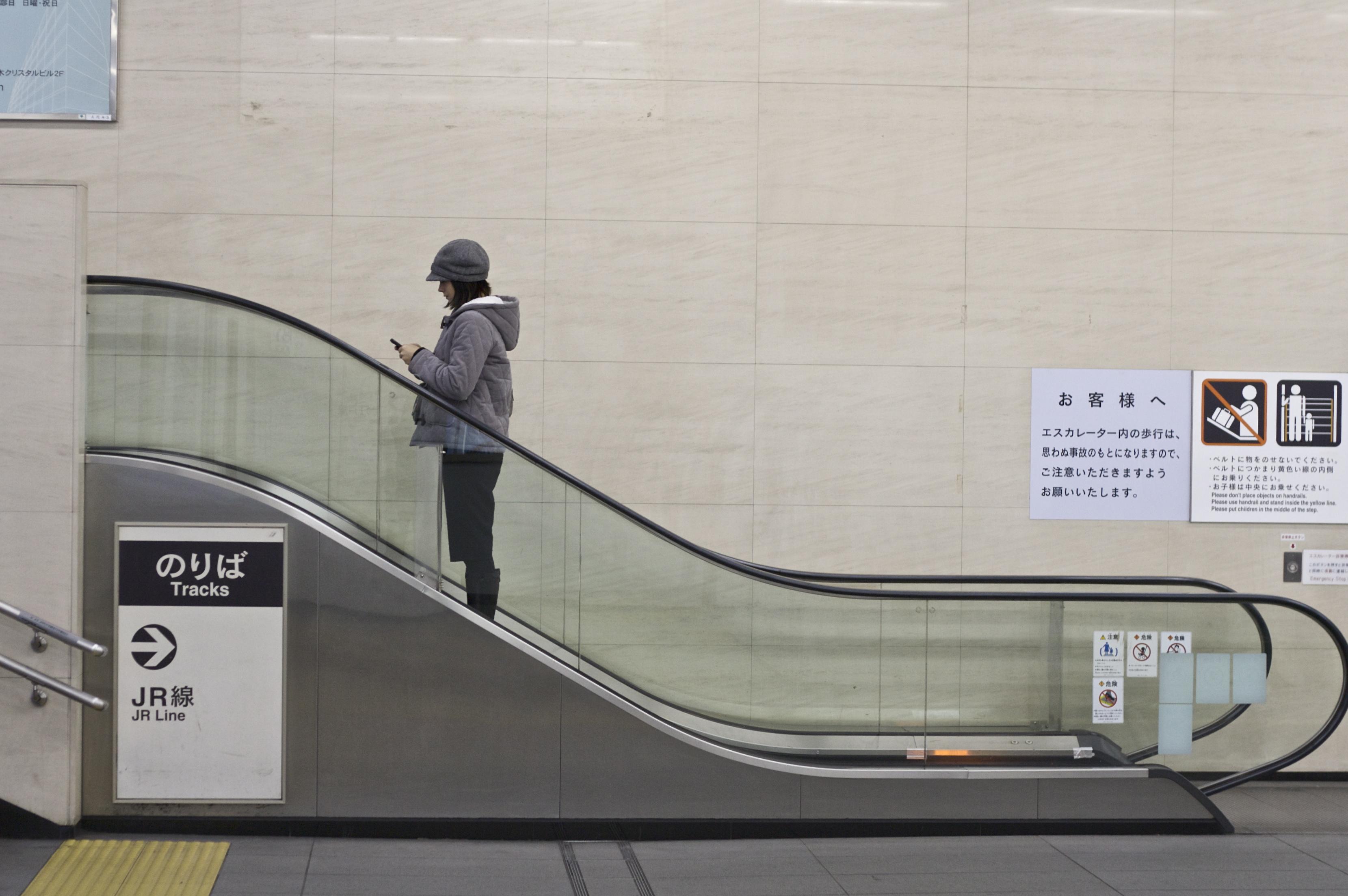 filesmall escalator 4218783525jpg wikimedia commons