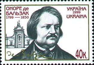 Файл:Stamp of Ukraine s245.jpg