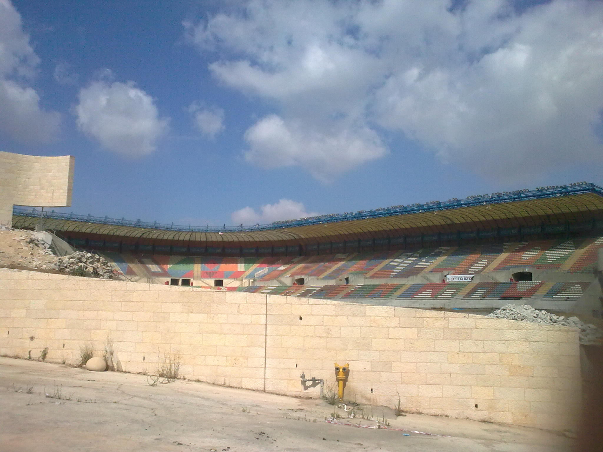 Teddy Stadium Renovation19.jpg English: Teddy Stadium, Jerusalem עברית: אצטדיון טדי, ירושלים Date 31 August 2011 Source Own work Author Little