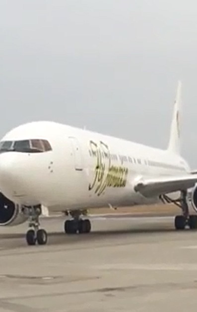 File:The New Fly Jamaica Boeing 767-300 At the Norman Manley ...