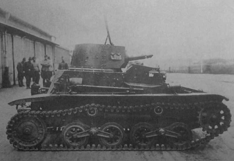 Type 94 tankette late model.jpg