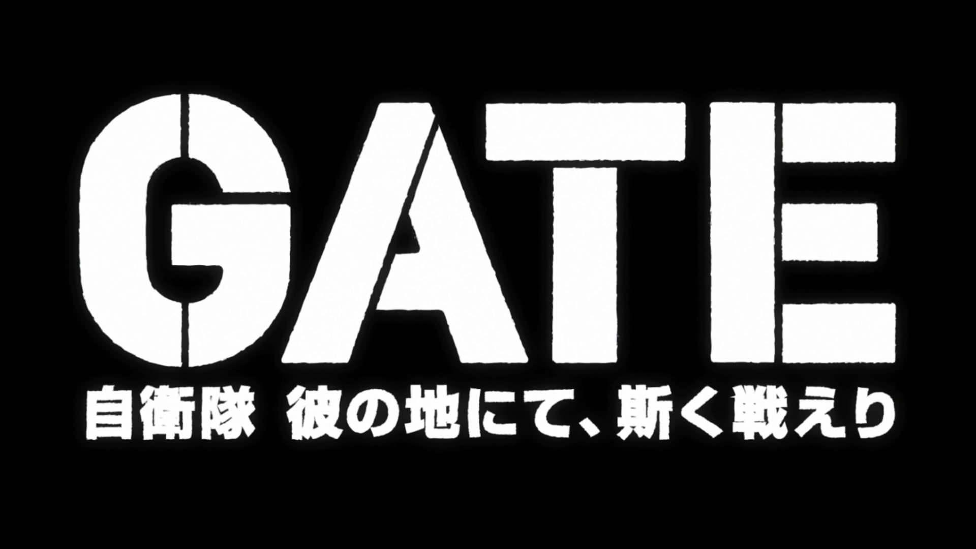 File Logo Gate Jieitai Kanochi Nite Kaku Tatakaeri Jpg