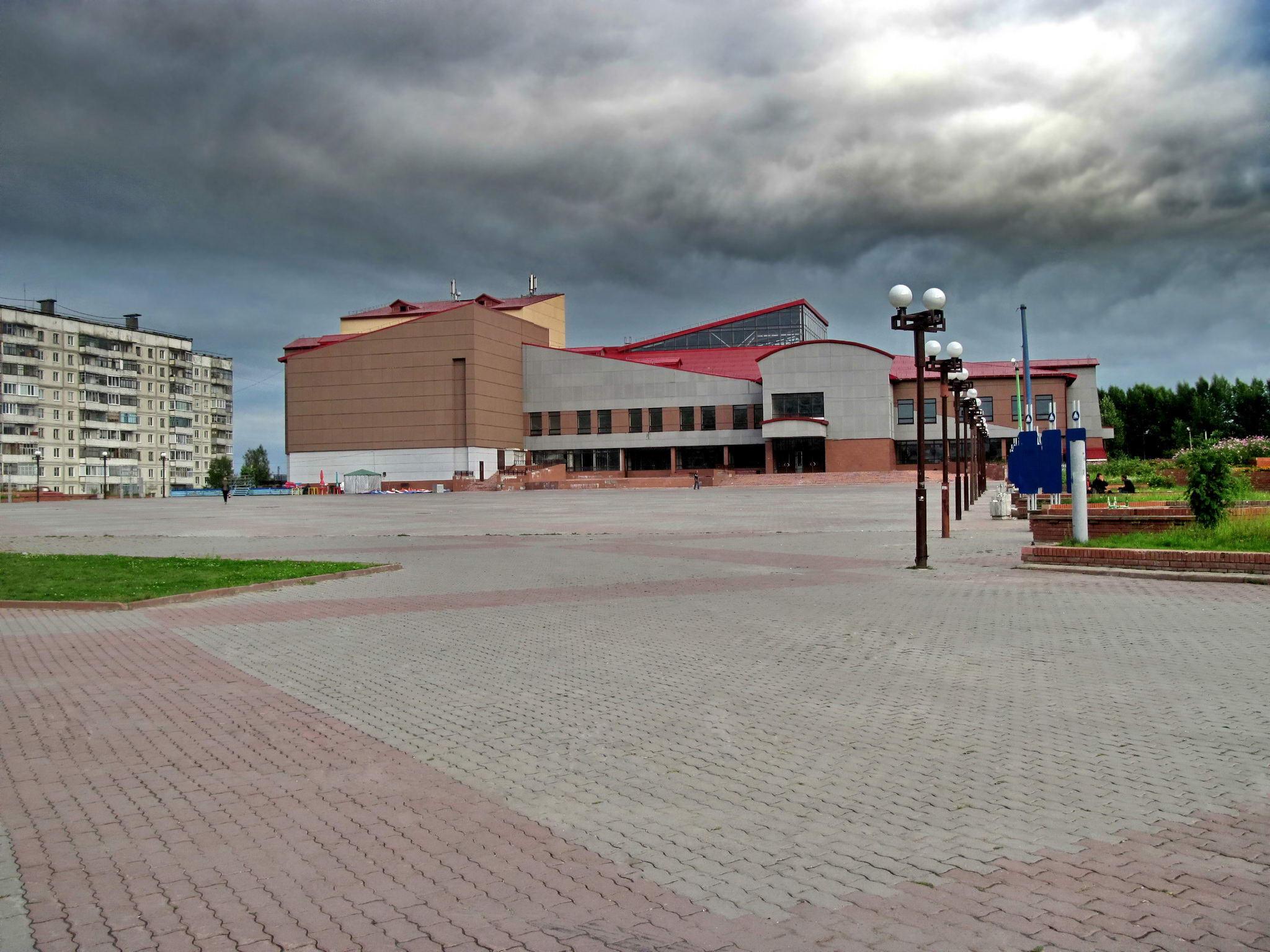 История города заринска алтайского края реферат 931