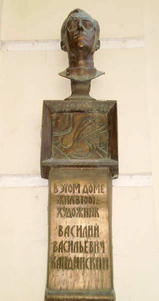 Мемориальная доска и бюст в Одессе