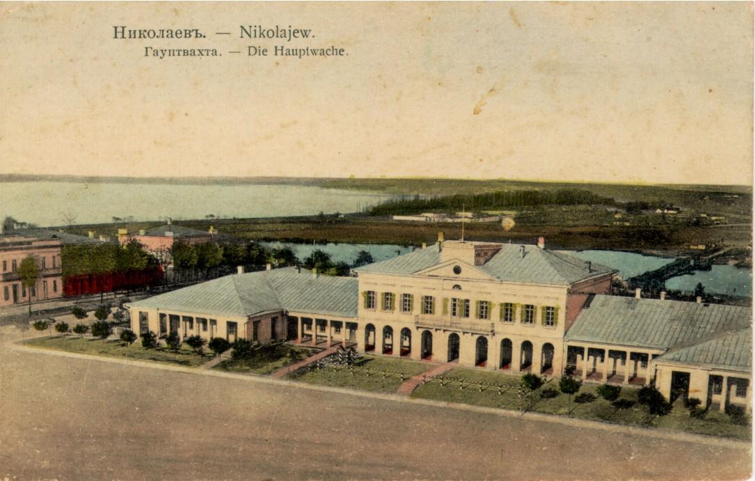 Вид на Соборную площадь и здание гауптвахты; открытка