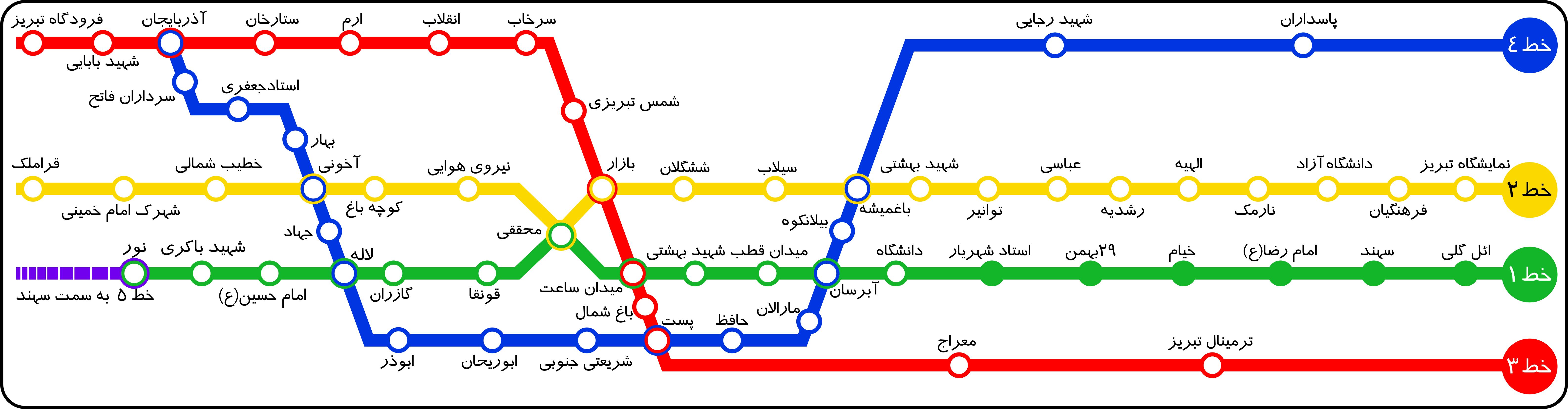 نزدیک ترین مترو به بیمارستان گاندی File:نقشه متروی تبریز به همراه شش ایستگاه افتتاح شده از خط ...