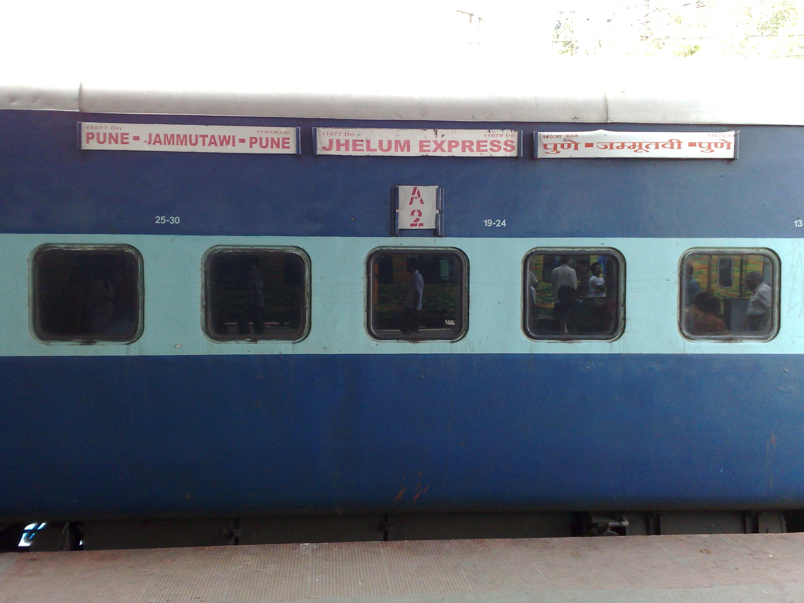 File:11077 Jhelum Express - AC 2 tier coach.jpg