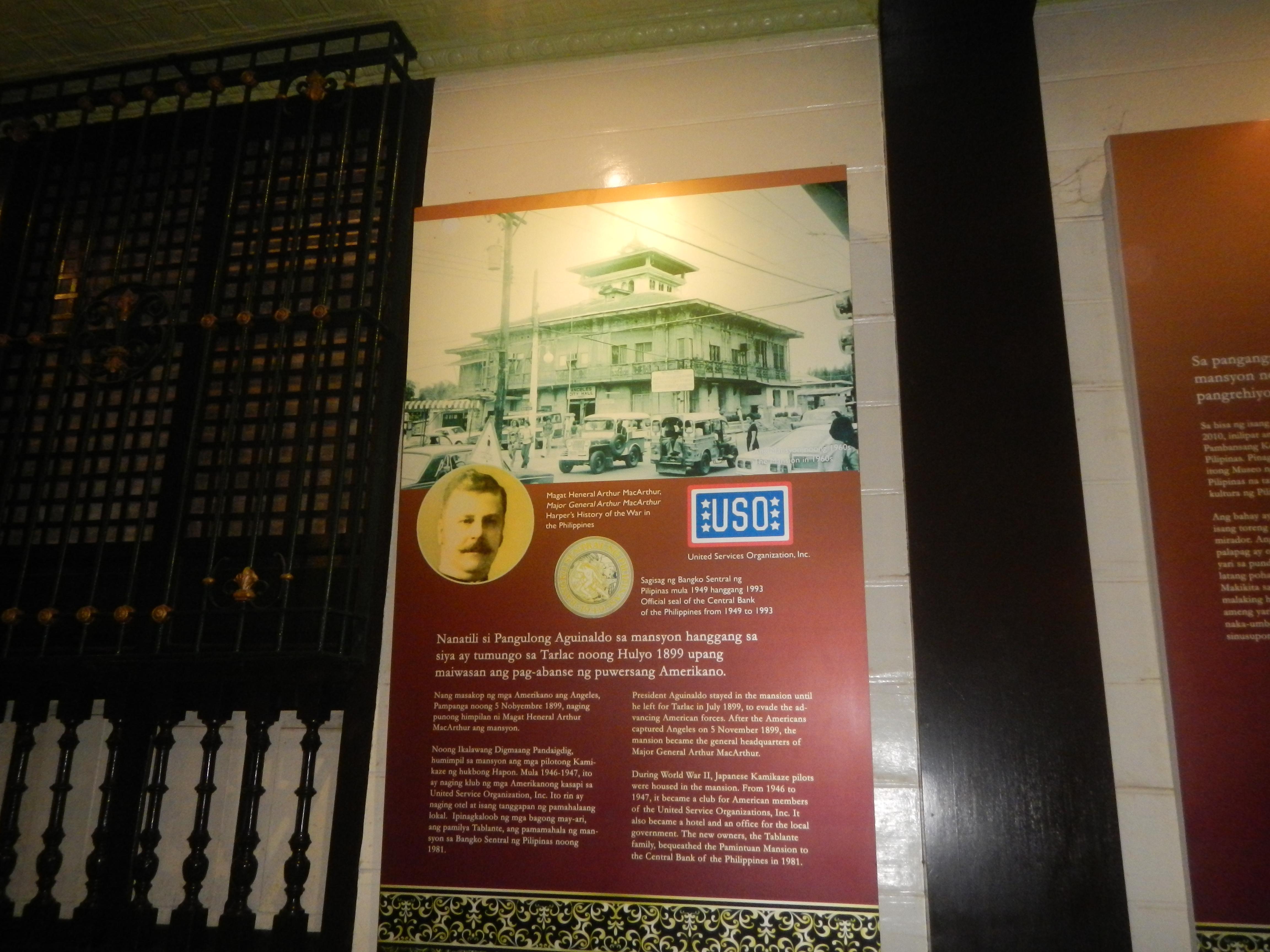 File:1297Pamintuan Mansion Angeles, Pampanga 39 jpg