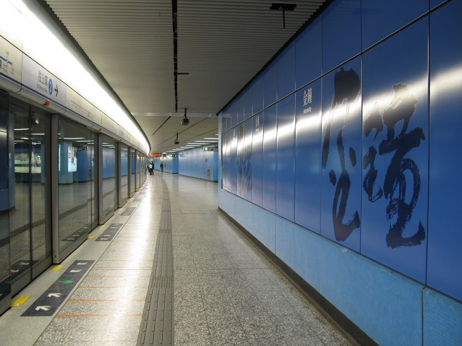 Admiralty MTR station