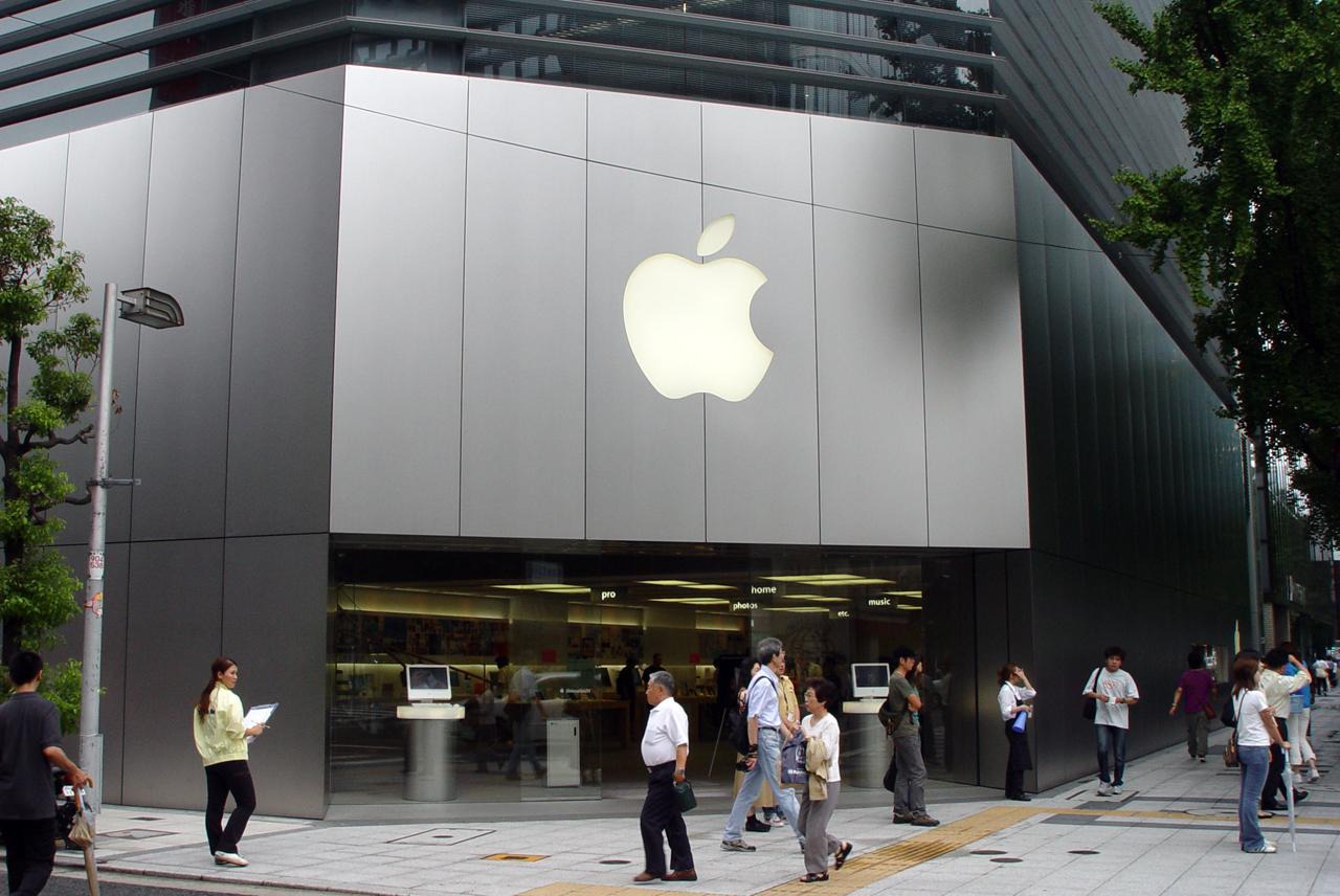 LA MANZANA DE LA TENTACIÓN - Página 3 AppleStore_Shinsaibashi,_Osaka