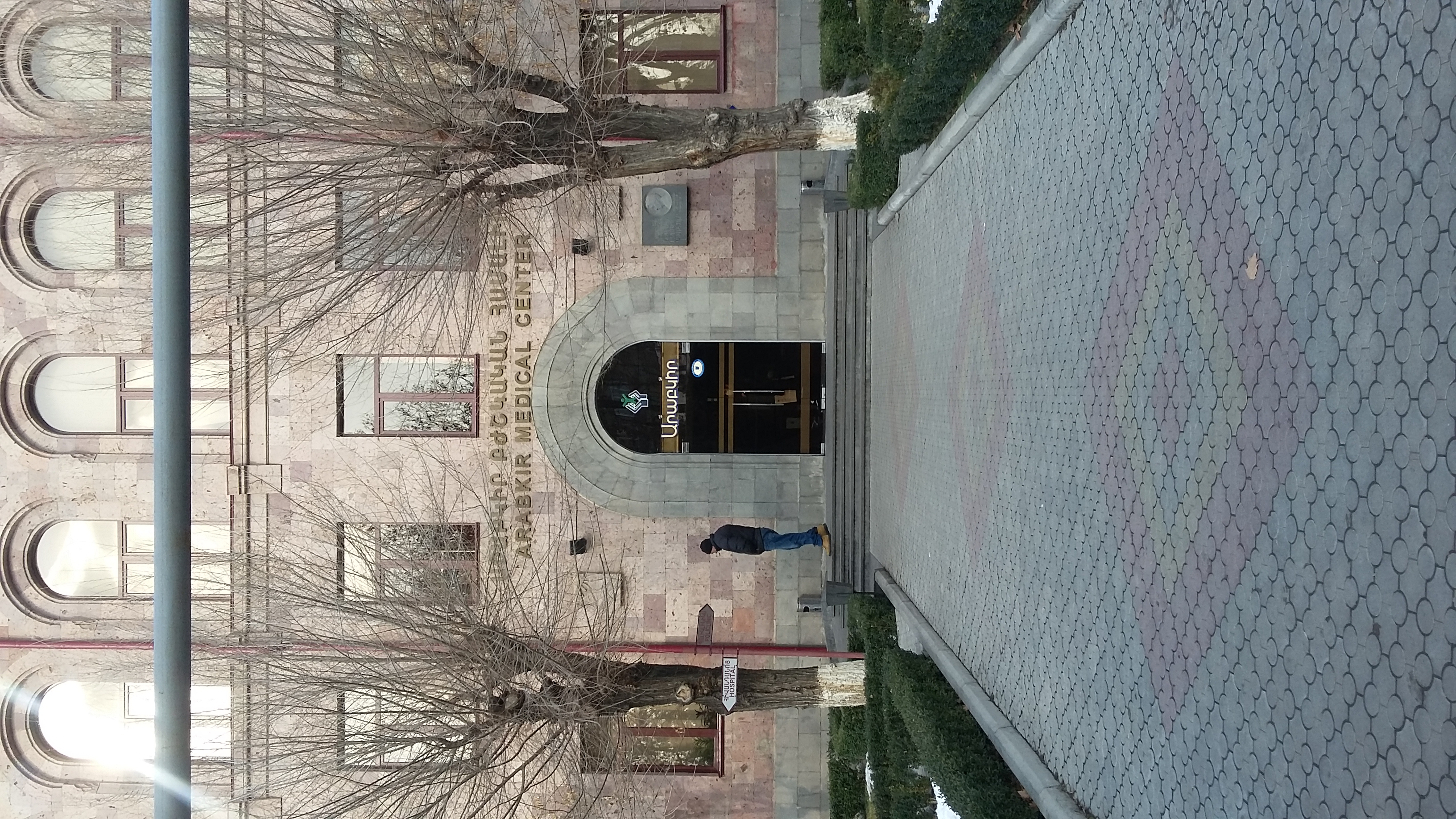 holder of this work, hereby publish it under the following license: English Arabkir Medical Center, Yerevan Armenian «Արաբկիր» բժշկական կենտրոն, Երևան