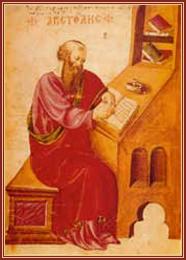 Aristoteles cuadro de 1457.