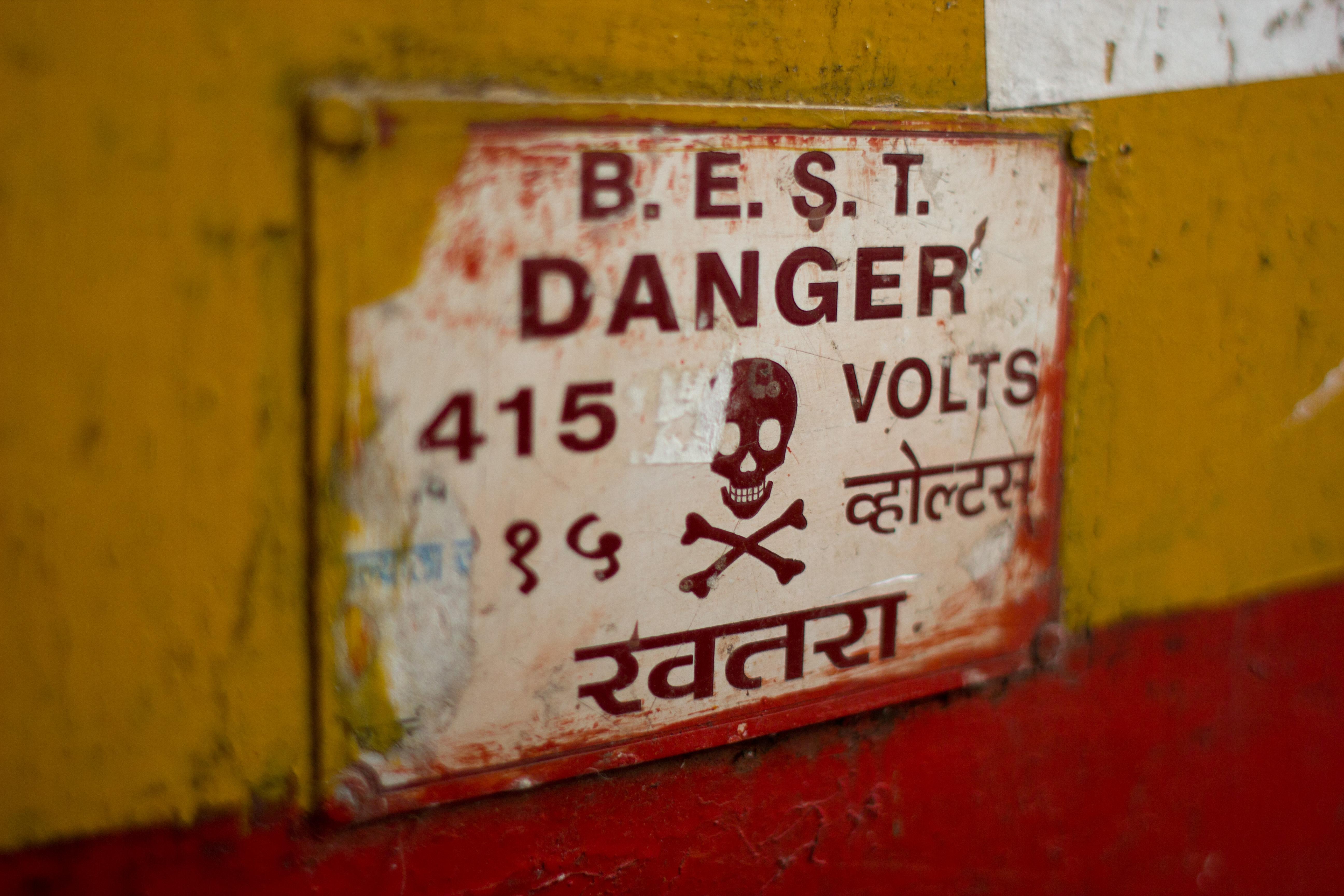 BEST_DANGER_415_Volts_Mumbai.jpg