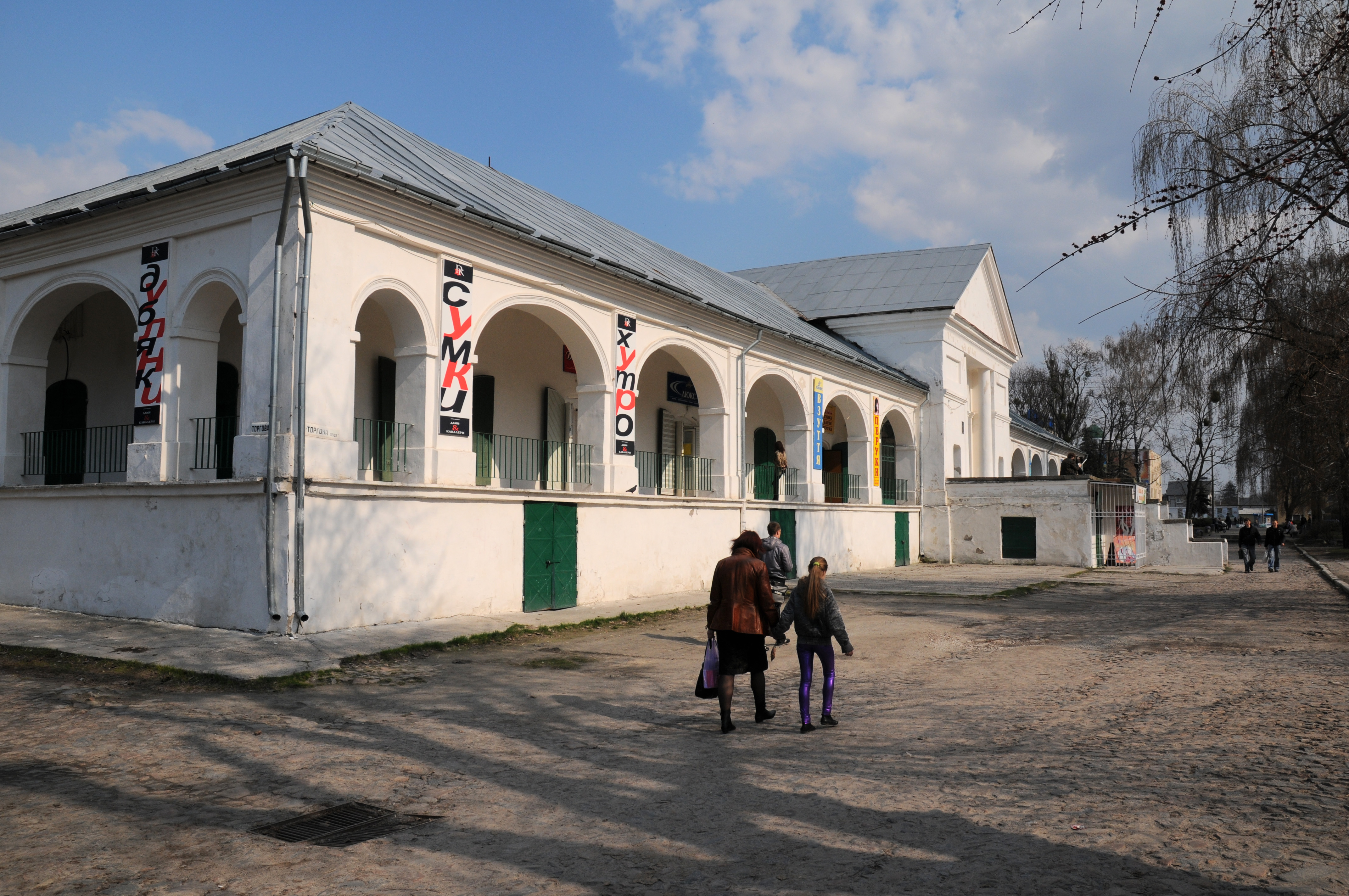 Bila Tserkva Ukraine  city photos : Bila Tserkva torgovi riady DSC 1052 32 103 0001 Wikimedia ...