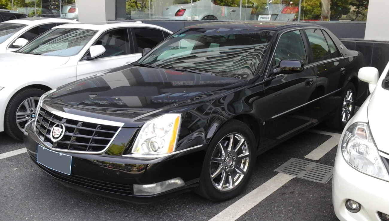 File Cadillac Dts 02 China 2016 04 19 Jpg