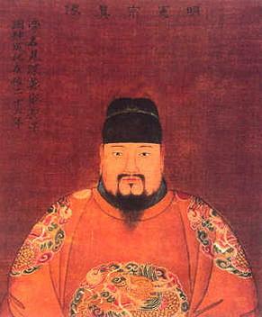 File:Chenghua Emperor1.jpg