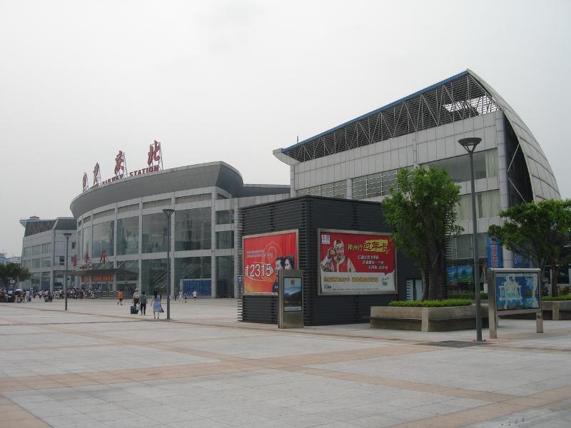 Chongqing north railway station wikipedia for China railway 13 bureau group corporation