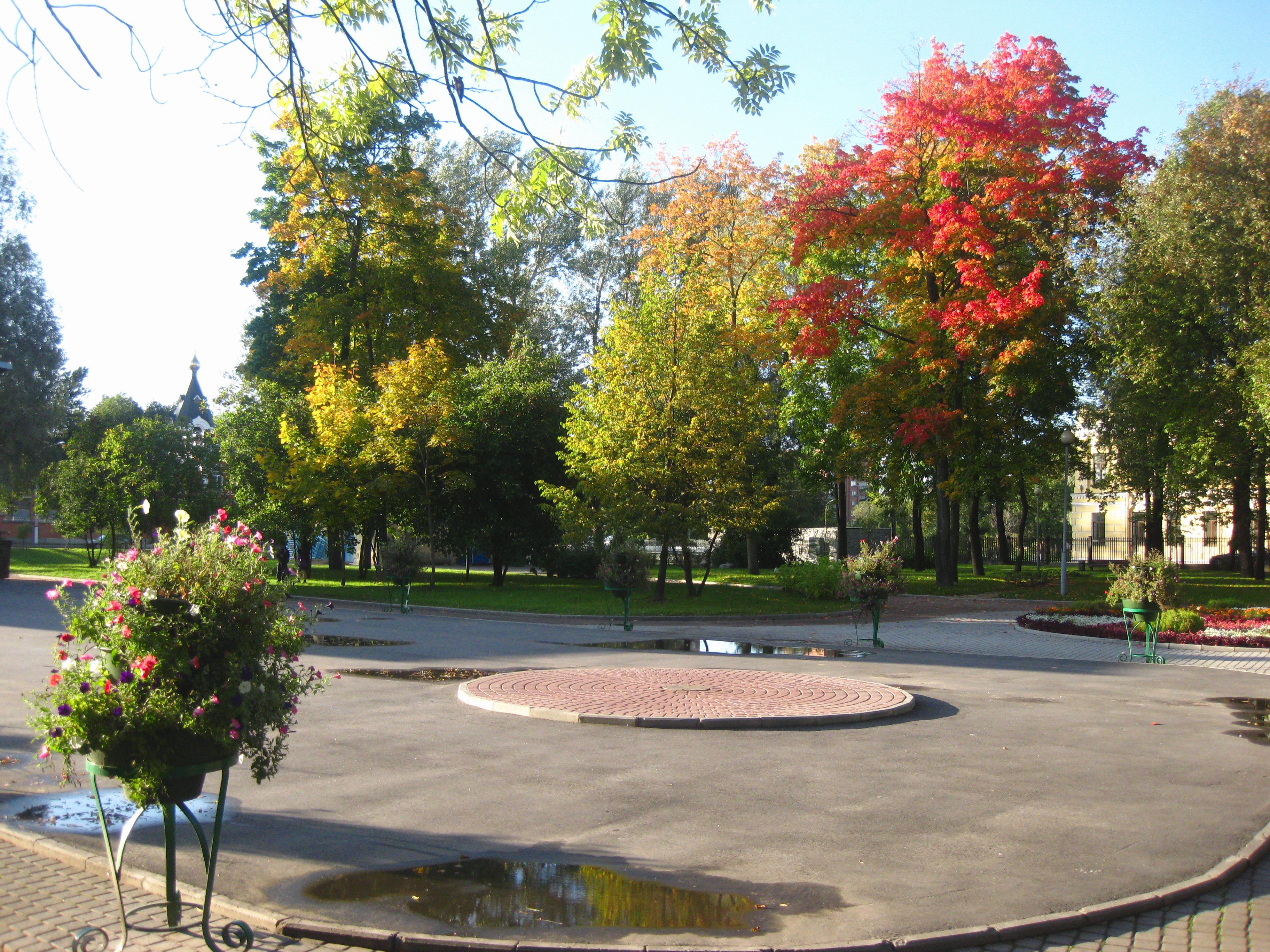 File City Garden Kolpino Autumn Jpg Wikimedia Commons