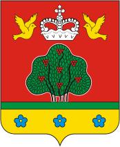 Лежак Доктора Редокс «Колючий» в Бежецке (Тверская область)