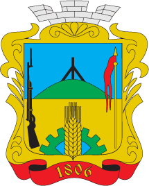 ფაილი:Coats of arms of Bashtanka.png