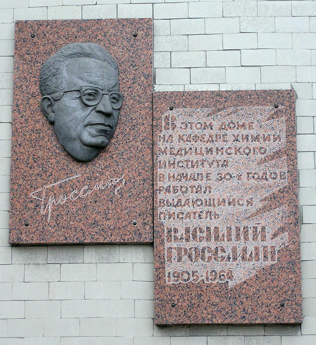 Wassili Semjonowitsch Grossman Wikipedia
