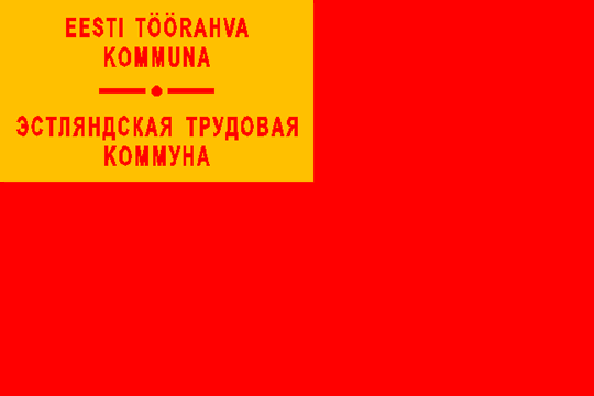 Flag of CWP of Estonia.png