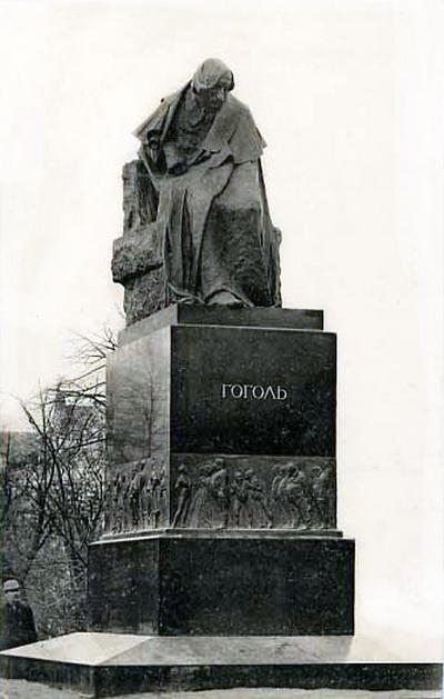 Памятник Н.В.Гоголю работы скульптора Н.А.Андреева (1909)