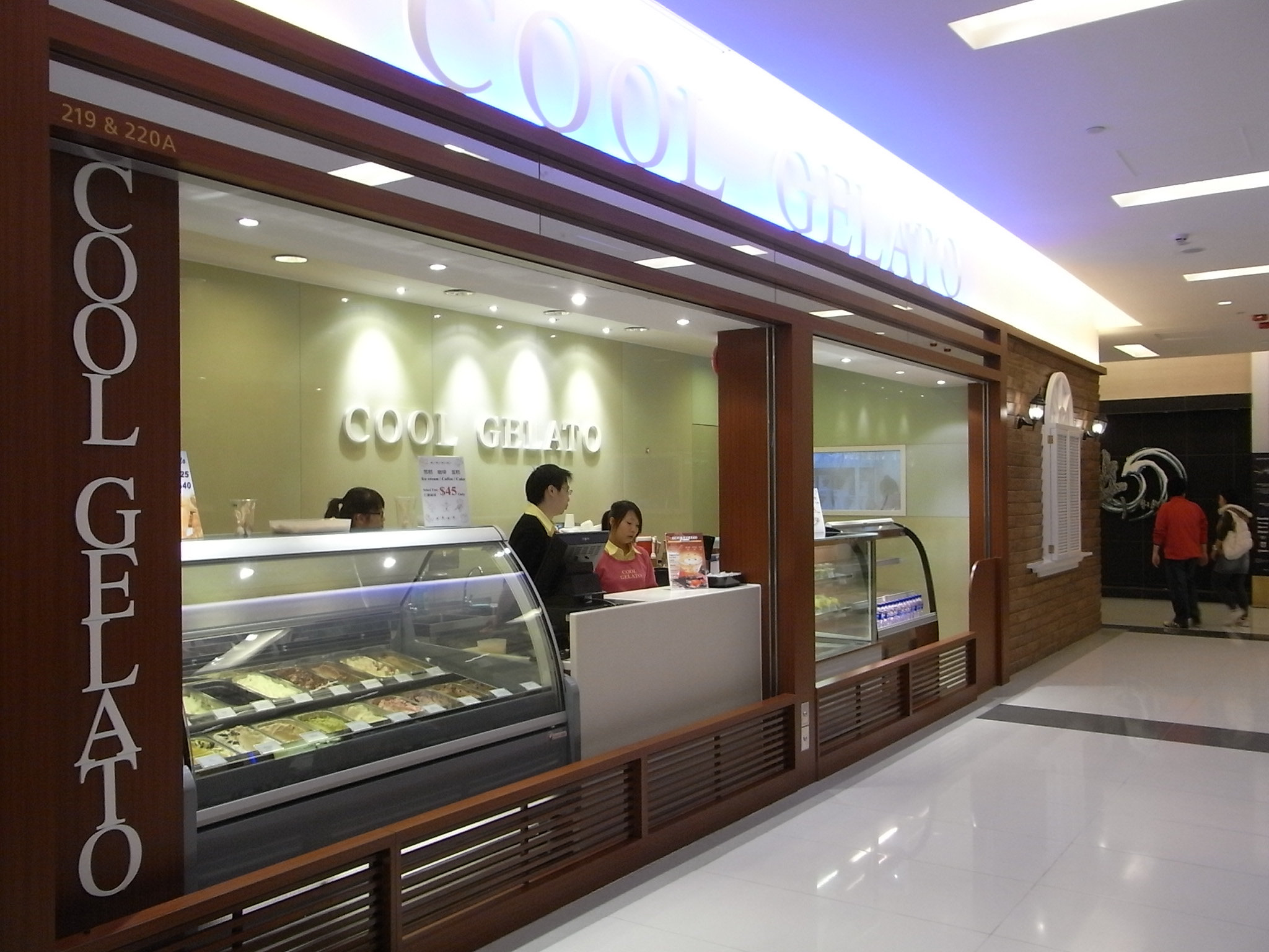 File hk tst k11 mall 43 food shop cool gelato jpg for Cuisine store