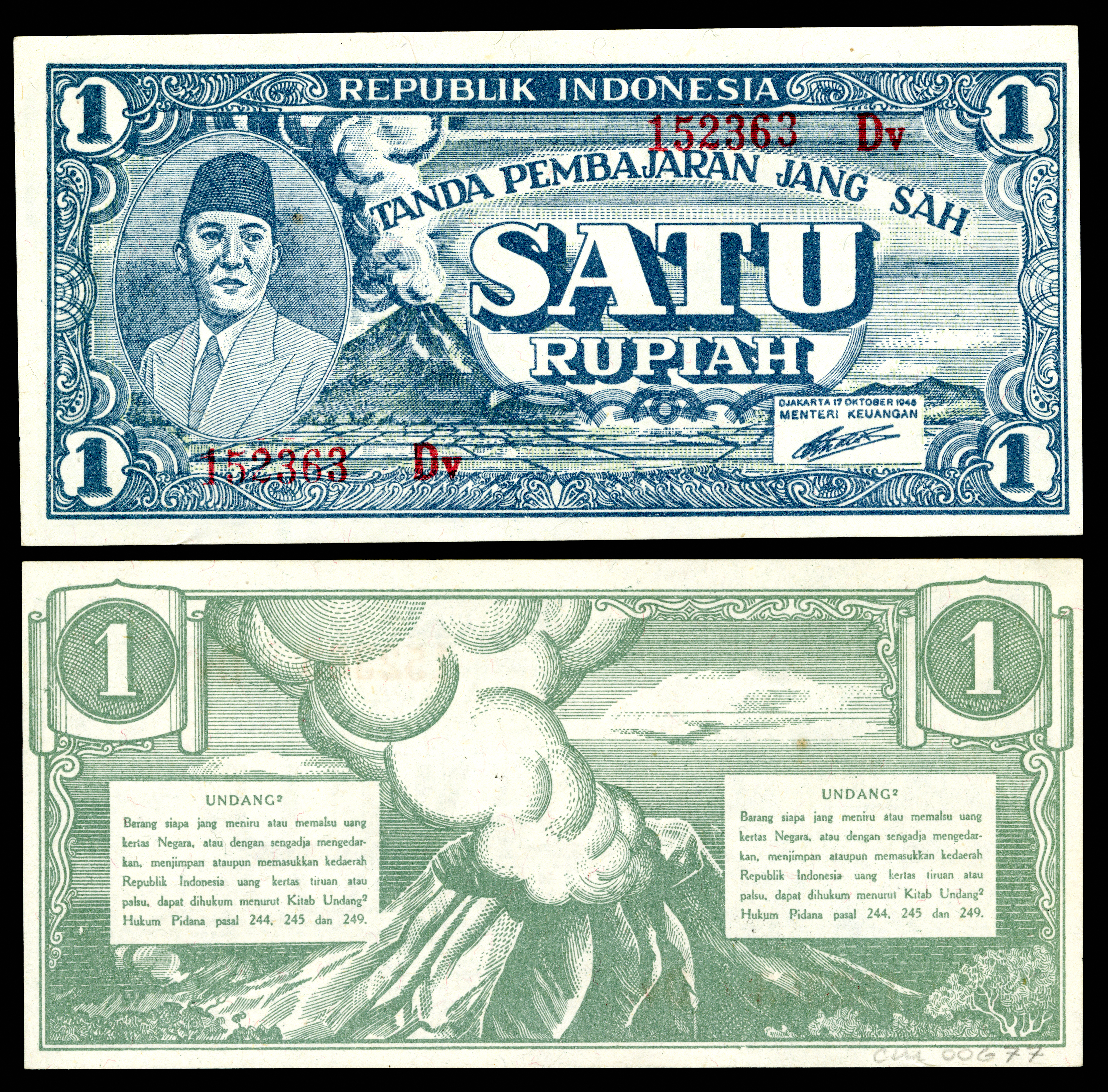 Republic Of Indonesia 1 Rupiah 1945 First Year Issue