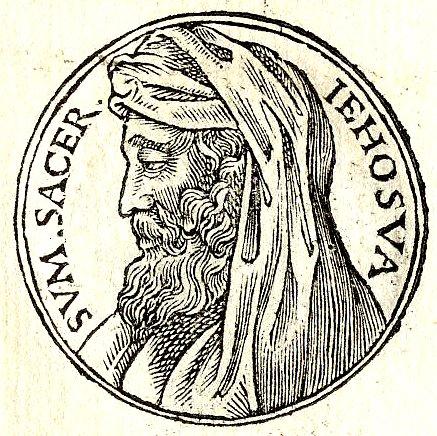 Josué le grand prêtre — Wikipédia