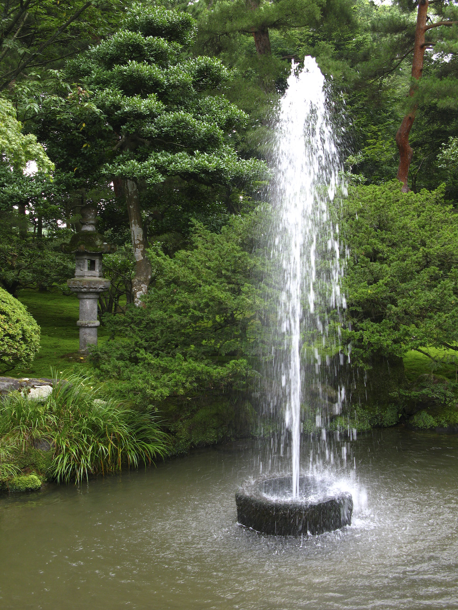 Three great gardens of japan wikipedia for Japanese water feature