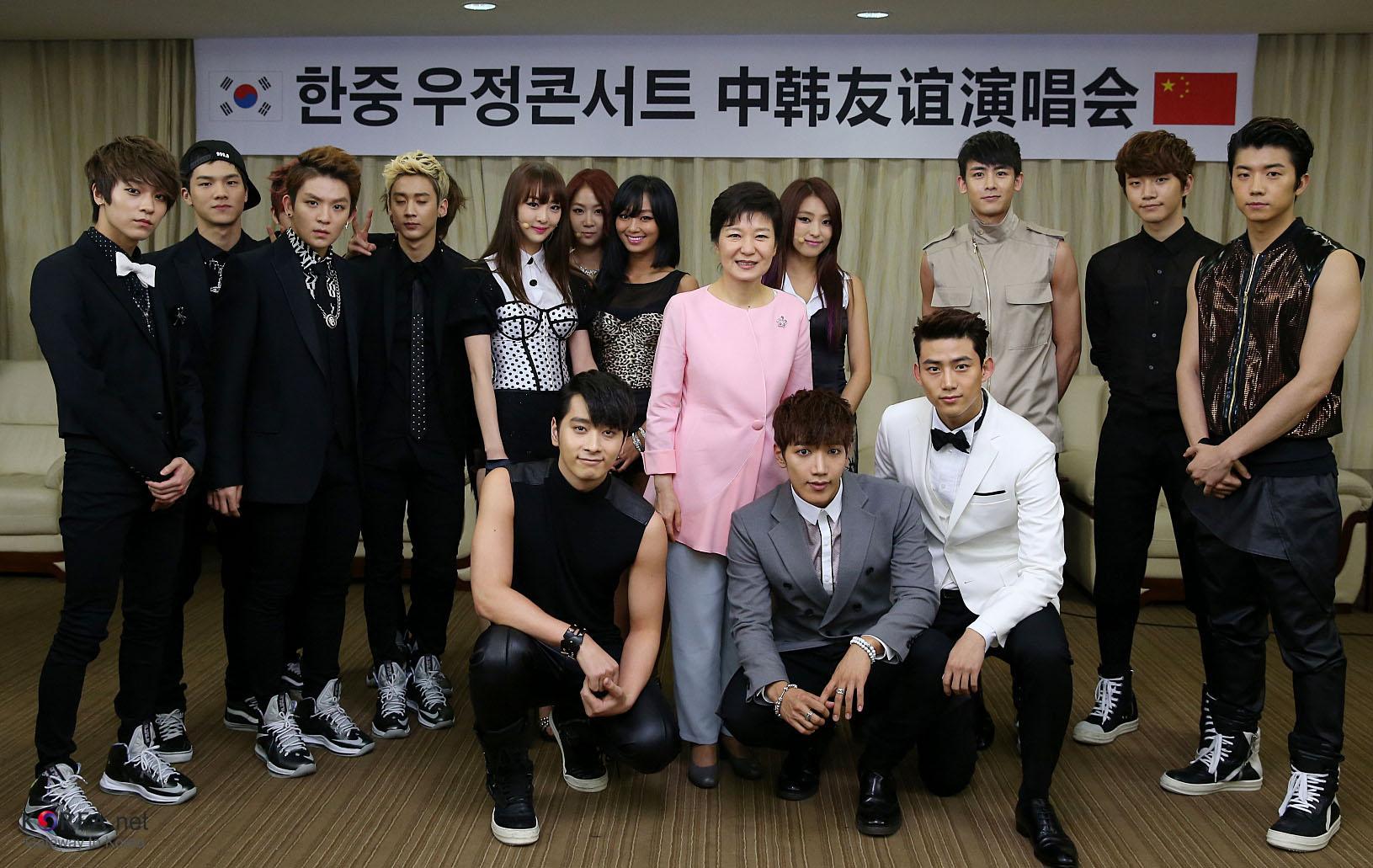 Kpop hírességek 2014-ben
