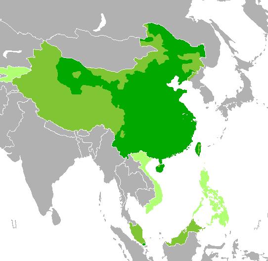 Depiction of '中文 (ZhōngWén)