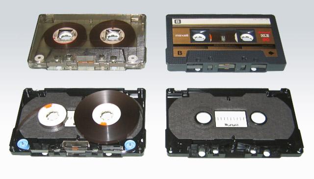 Innenansicht einer Cassette
