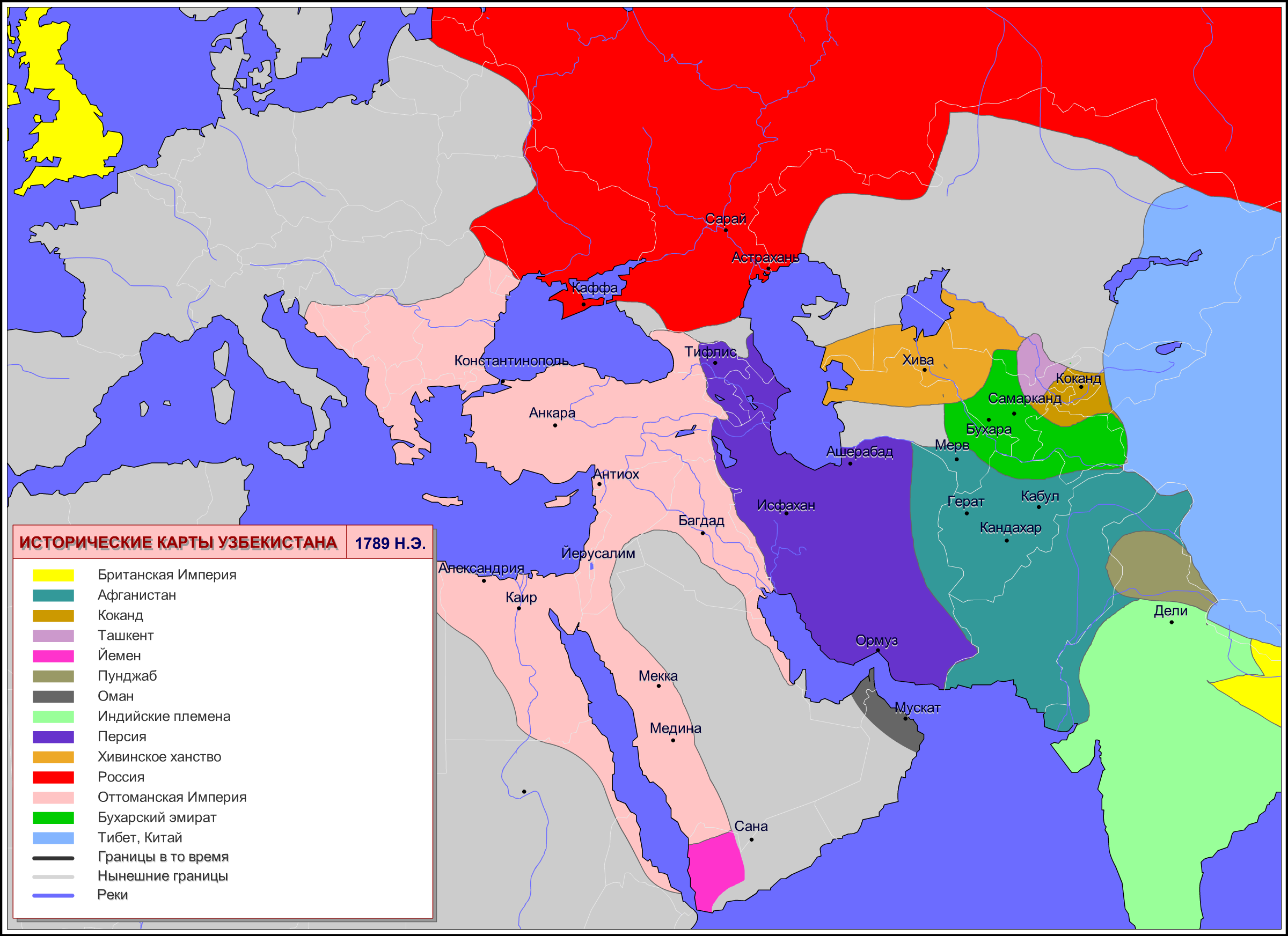 File:Political map of West Asia 1789.png - Wikimedia Commons