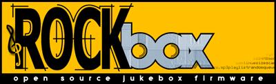 Прошивка ROCKbox