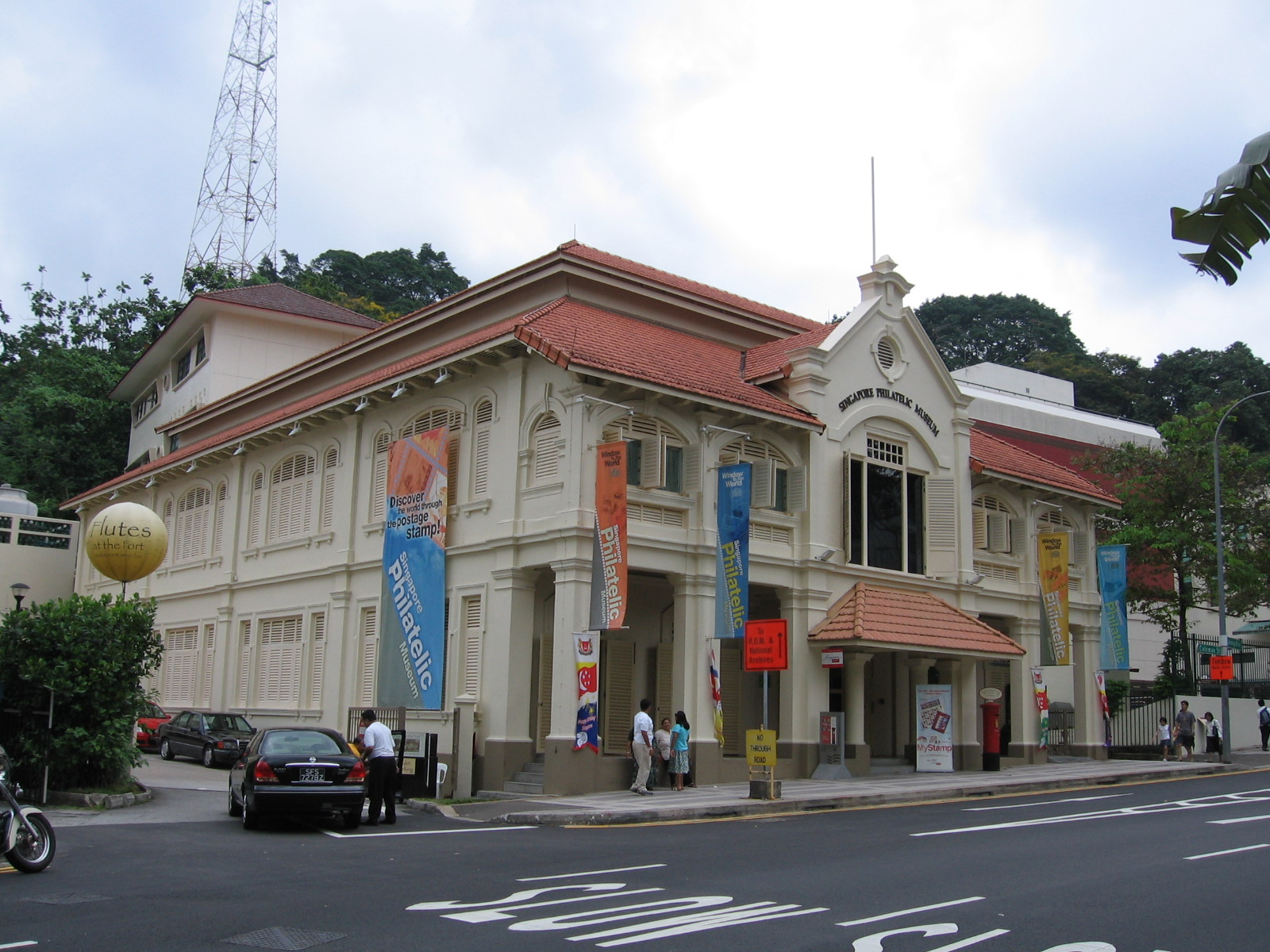 File:Singapore Philatelic Museum, Aug 06.JPG - Wikipedia, the free ...